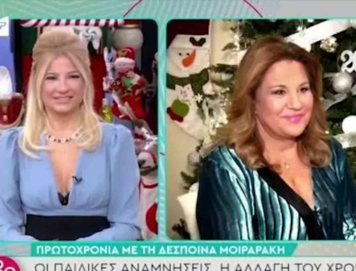 Δέσποινα Μοιραράκη: