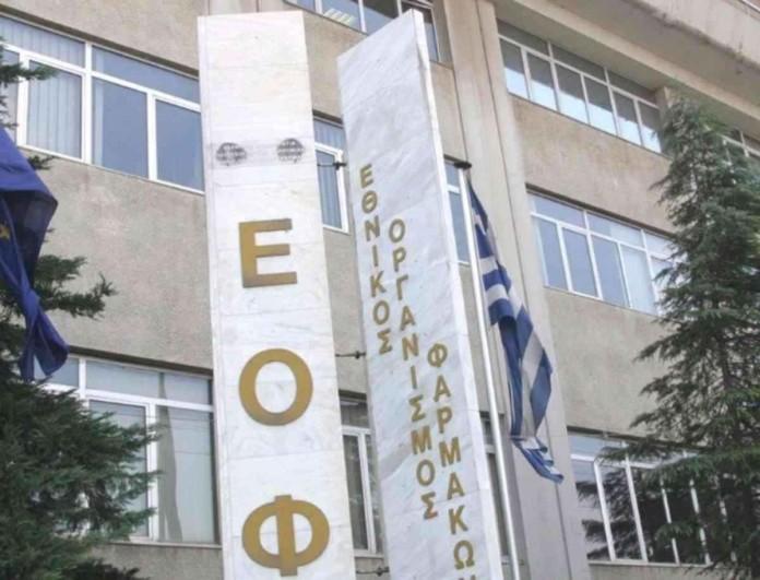 Συναγερμός από τον ΕΟΦ - Αποσύρει αντισηπτικά μαντηλάκια