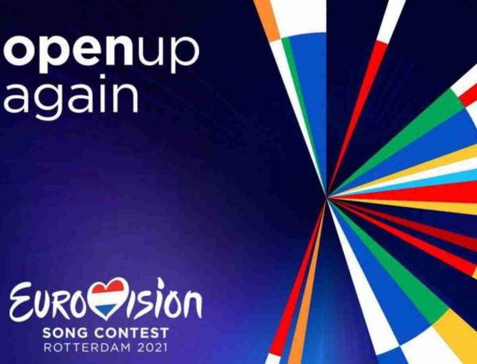 Έκτακτες εξελίξεις με την Eurovision - Η μεγάλη απόφαση λόγω lockdown