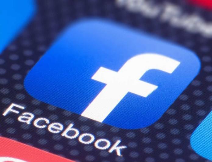 Αδυναμία πρόσβασης στο Facebook - Τι συνέβη