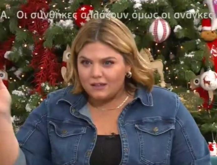 Απίστευτο σκηνικό στο Πάμε Δανάη - Η Δανάη Μπάρκα μιμήθηκε on air την Άννα Μαρία Ψυχαράκη