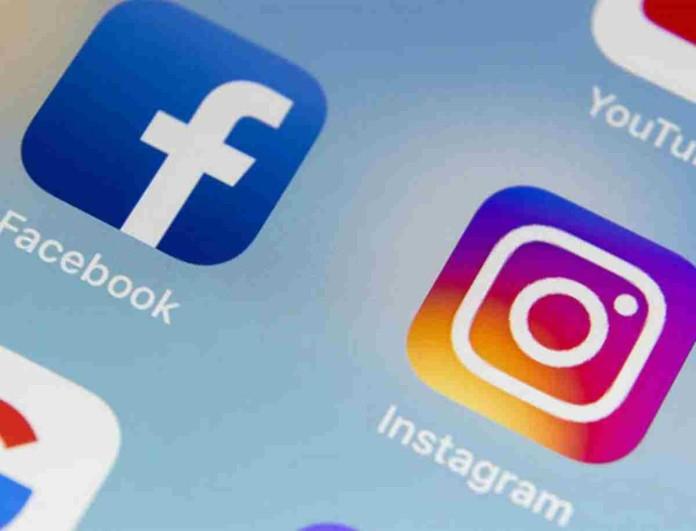 Έκτακτη ανακοίνωση από Instagram και Facebook - Τι συνέβη