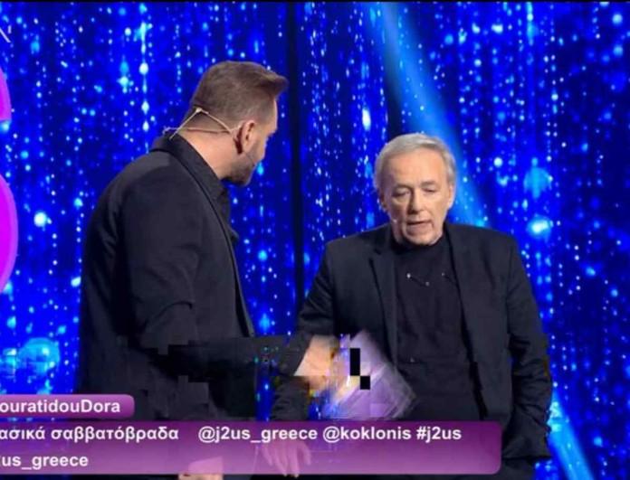 J2US: Ο Κοκλώνης έκανε live πρόταση στον Ανδρέα Μικρούτσικο