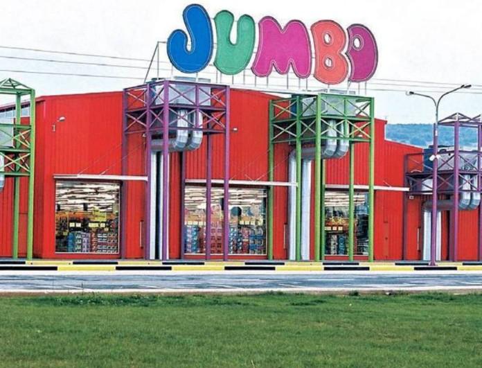 Αυτό είναι το νέο Jumbo: Το παιχνιδάδικο με τις σούπερ τιμές που μπορείτε να ψωνίσετε τα Χριστούγεννα!