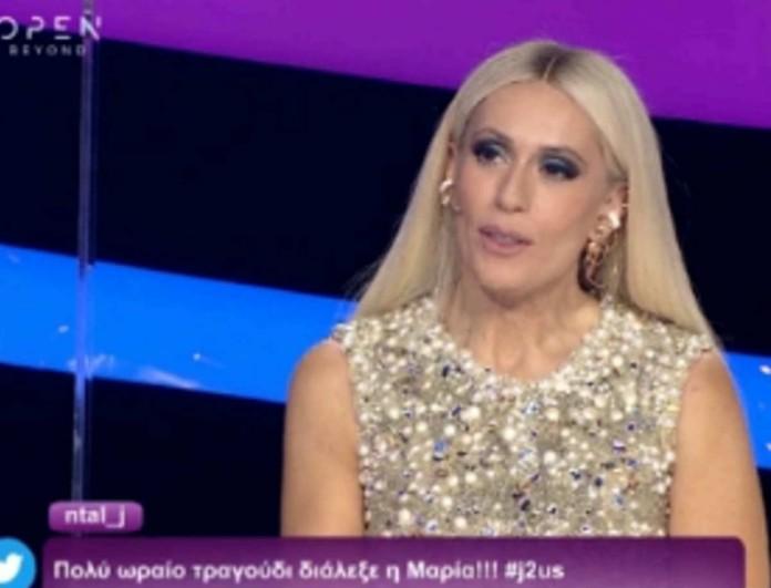 J2US: Συγκινημένη η Μαρία Μπακοδήμου στον ημιτελικό - Η ιστορία που εξομολογήθηκε