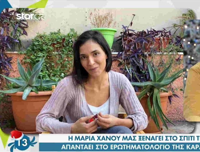 Μαρία Χάνου: Η Βέλη από την Μουρμούρα μας ξεναγεί στο σπίτι της - Αποκάλυψε τον συγκάτοικο της