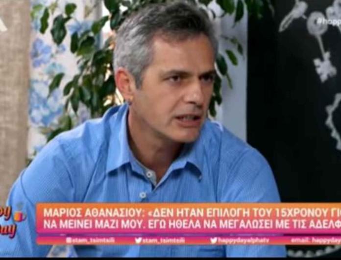 Μάριος Αθανασίου: Αποκαλύπτει για τον γιό του -