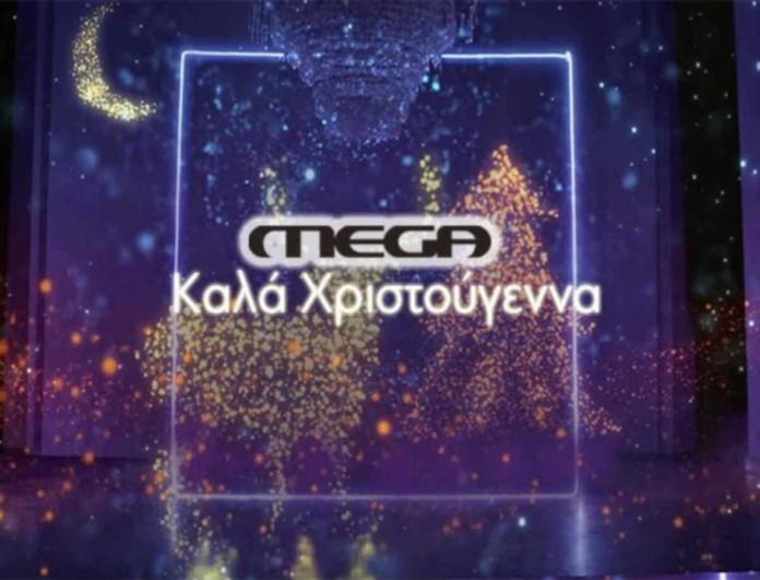 «Έσκασε» η ανακοίνωση - Στο Mega το πρόσωπο που θα σπάσει τα κοντέρ της τηλεθέασης