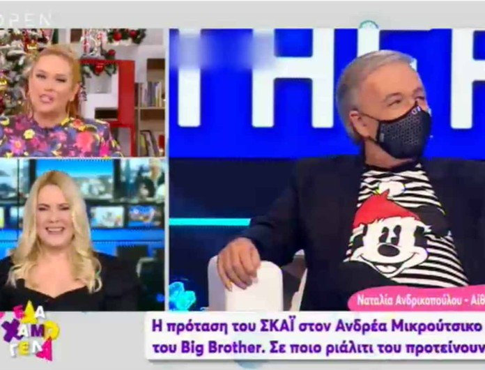 Ανδρέας Μικρούτσικος: Μετά το τέλος του Big Brother τον πάνε σε άλλο ριάλιτι! Η πρόταση έκπληξη
