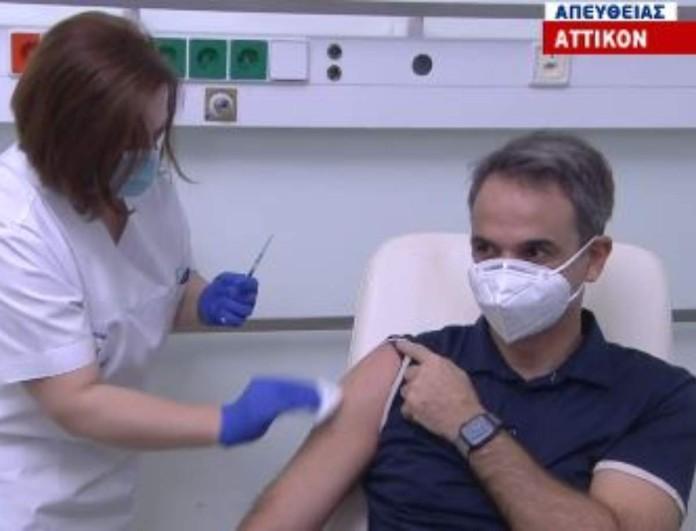 Κορωνοϊός: Εμβολιάστηκε ο Κυριάκος Μητσοτάκης