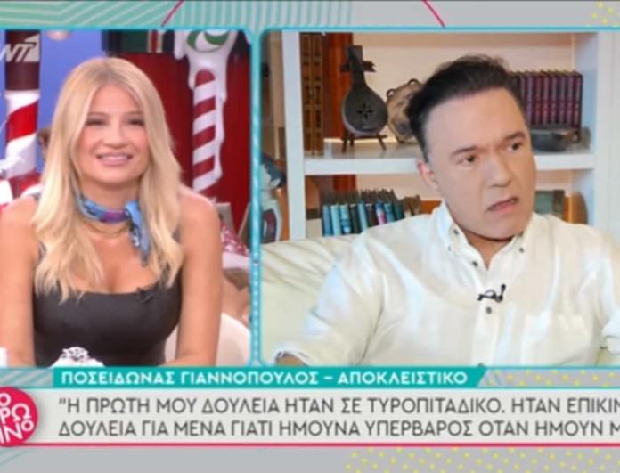 Ο Ποσειδώνας Γιαννόπουλος «κατακεραυνώνει» την Ζόζεφιν - «Μου φαίνεται αδιανόητο ότι είναι καθηγήτρια στο J2US»