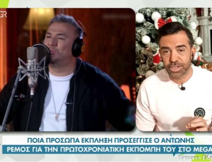Τα 3 πρόσωπα «φωτιά» που προσπαθεί να κλείσει ο Ρέμος για το Πρωτοχρονιάτικο ρεβεγιόν στο MEGA