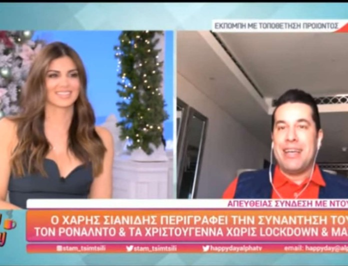 O Χάρης Σιανίδης αποκάλυψε στον αέρα του Happy Day ότι νόσησε από κορωνοϊό