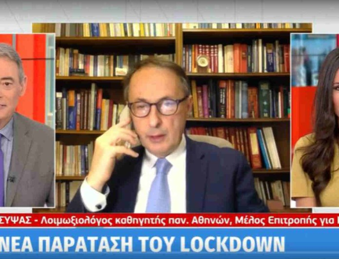 Lockdown - Συψάς: Δήλωση