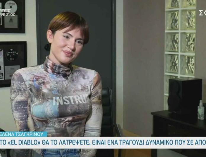 Έλενα Τσαγκρινού: Αποκαλύπτει τα νεότερα για την υγεία του Mike