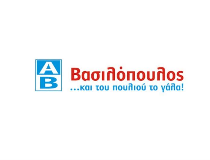 Χέρι βοηθείας στους ανέργους από τα ΑΒ Βασιλόπουλος - Η επίσημη ανακοίνωση