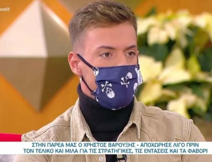 Big Brother: Ο Χρήστος Βαρουξής «στολίζει» τους πρώην συμπαίκτες του - «Έθαβε ακόμα και την παρέα του»