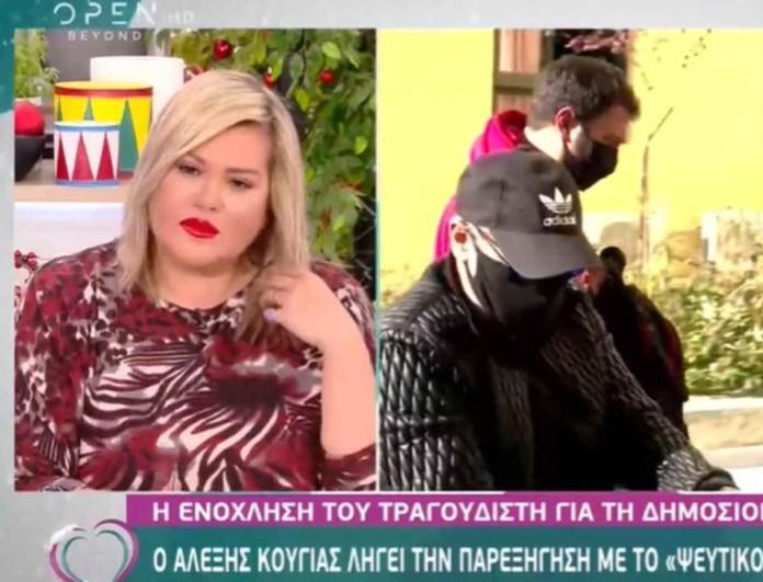 Έξαλλη η Χρύσλα Γεωργακοπούλου στο Ευτυχείτε - «Έχω ζήσει ένα Σαββατοκύριακο άθλιο»
