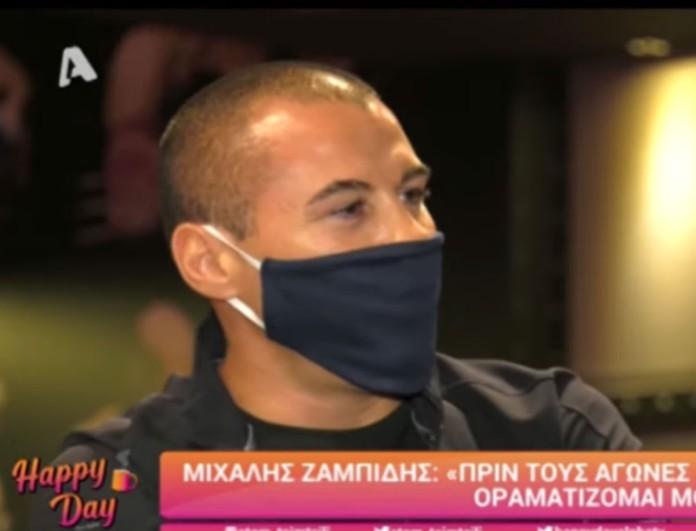 Συγκλονίζει ο Μιχάλης Ζαμπίδης: «Έκανα μια εβδομάδα να συνέλθω, είχα πυρετούς και ήμουν πρησμένος»