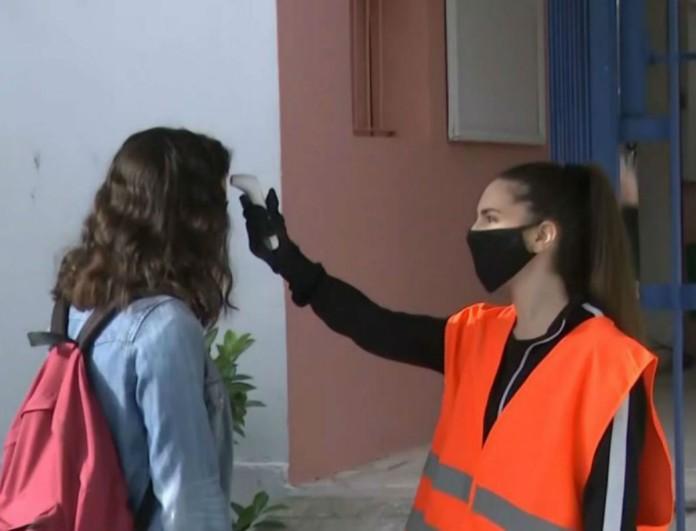 Lockdown - Σχολεία: Αναλυτικά όλα τα μέτρα για το άνοιγμα