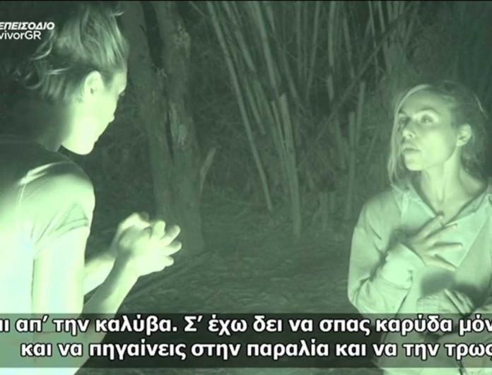 Survivor 4: Η Κάτια πιάστηκε να κλέβει φαγητό - Την έδωσε ο Πάνος Καλίδης
