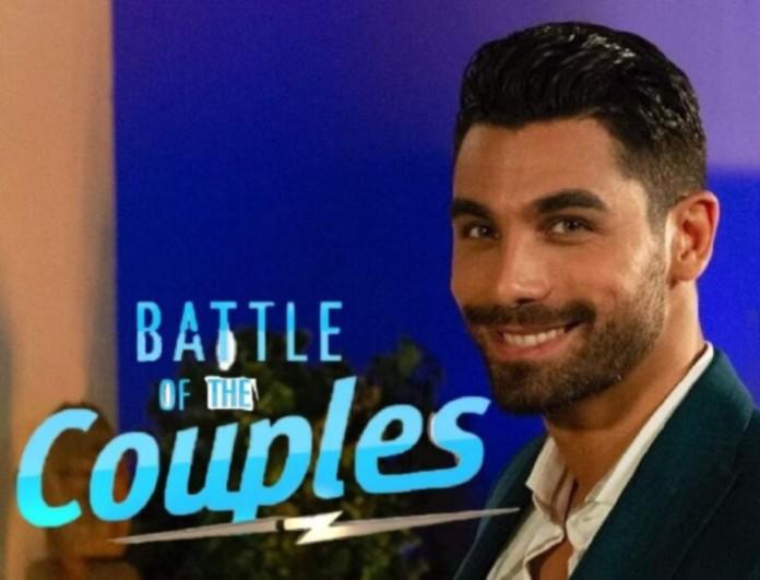 Battle of the Couples: Ξεκινάνε τα γυρίσματα με παρουσιαστή τον Βασιλάκο