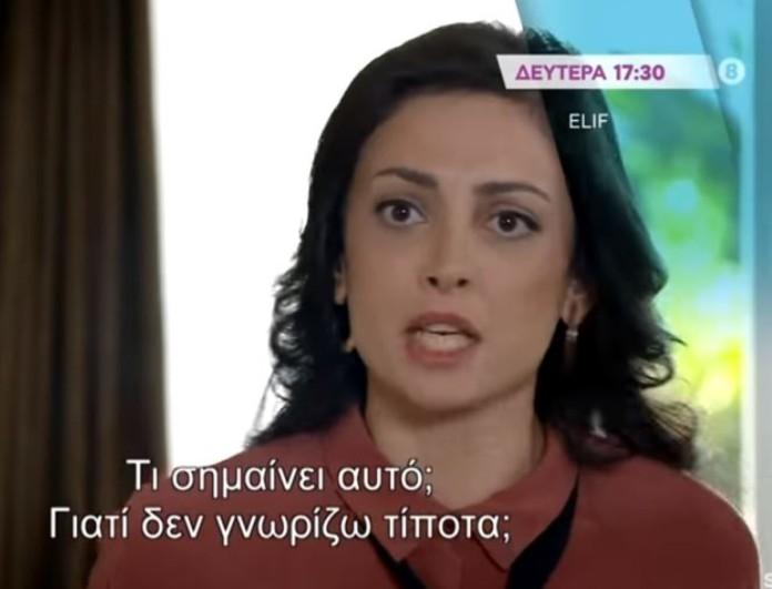Elif: Ο Ταρίκ φεύγει για Μιλάνο με την Ρανά - Έξαλλη η Χουμεϊρά