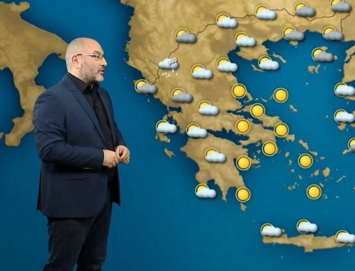Σάκης Αρναούτογλου: «Τσουχτερό κρύο από την Τετάρτη (13/1)...»