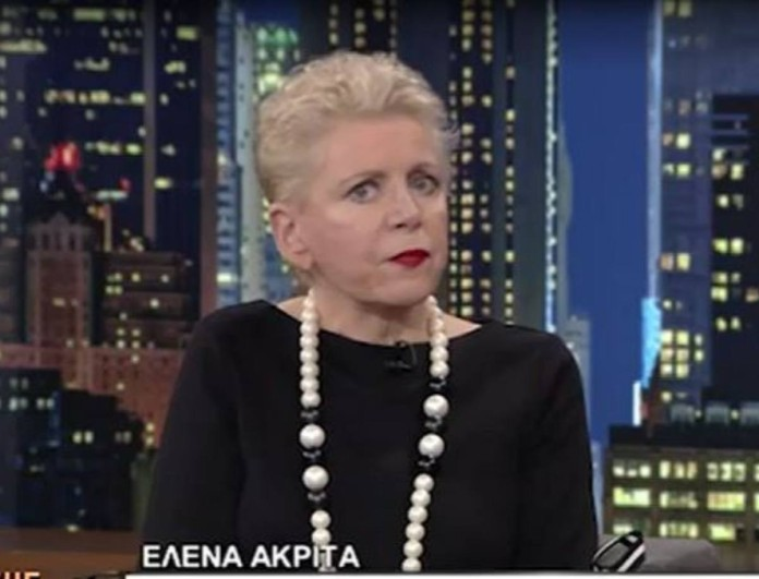 Έλενα Ακρίτα: