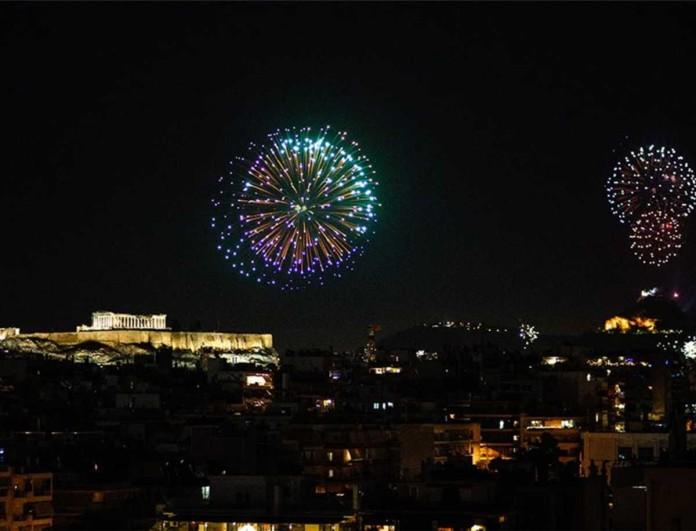 Αθήνα: Υποδέχθηκε το 2021 με μία φαντασμαγορική γιορτή
