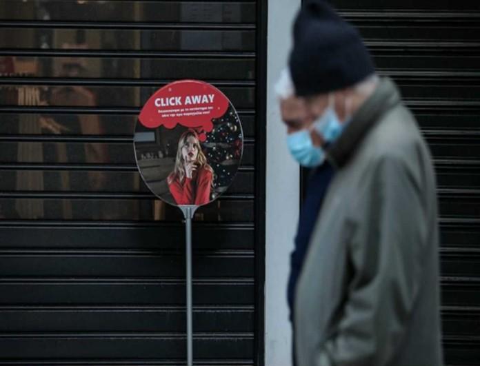 Lockdown: Αρνητικοί οι λοιμωξιολόγοι για την λειτουργία του click away από Δευτέρα