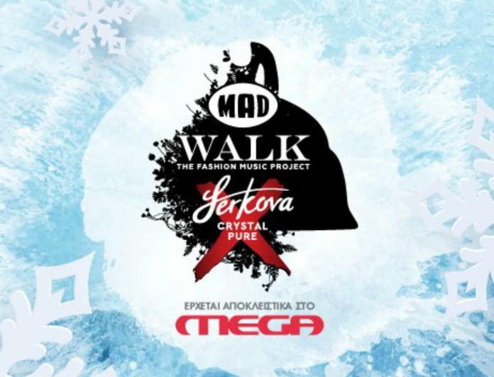 MadWalk 2020: Απόψε η φαντασμαγορική βραδιά - Όλα όσα θα δούμε
