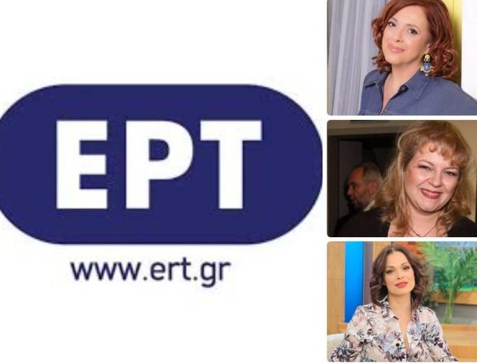 ΕΡΤ: Η ανακοίνωση για τη νέα σειρά με πρωταγωνίστριες Ράντου - Λαμπρόγιαννη - Μπαξεβάνη