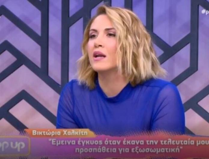 Φωτεινή Πετρογιάννη: «Έχω προσπαθήσει να πείσω τον εαυτό μου ότι δεν θέλω να κάνω παιδιά»