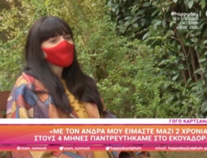 Γωγώ Καρτσάνα: Η Αλίνα από Το Σόι Σου είναι έγκυος και αποκάλυψε on air το φύλο του μωρού της