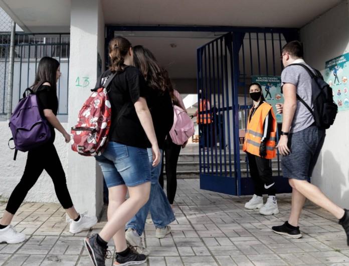 Κορωνοϊός: Ανοίγουν γυμνάσια και λύκεια την 1η Φεβρουαρίου