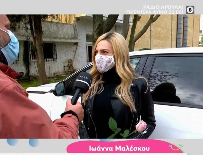 Ιωάννα Μαλέσκου: Μίλησε ανοιχτά για τον Αργυρό - «Θα τα διαβάζει και θα γελάει»