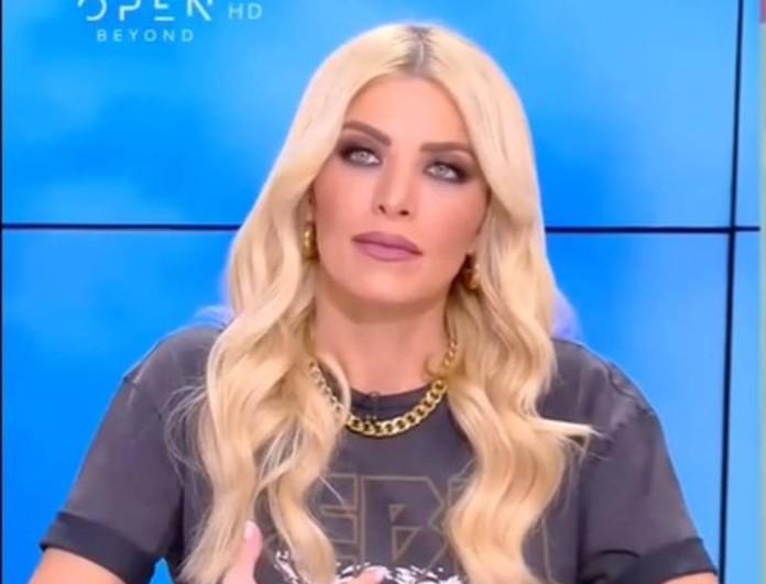 Κατερίνα Καινούργιου: «Είπα όχι στο Dancing with the Stars γιατί ήξερα ότι θα ξεφτιλιστώ»