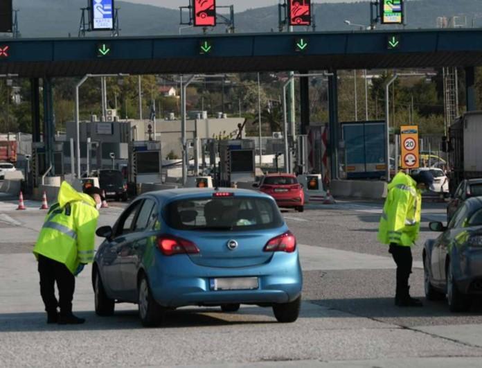 Κορωνοϊός Lockdown: 7 Φεβρουαρίου ανοίγει η μετακίνηση από νομό σε νομό
