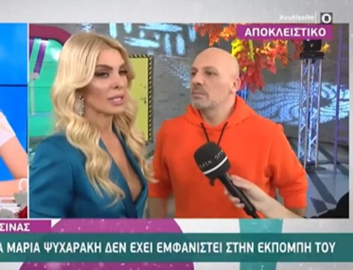 Η απάντηση του Μουτσινά στην Άννα Μαρία Ψυχαράκη: «Δεν έρχονται όλοι στην εκπομπή»