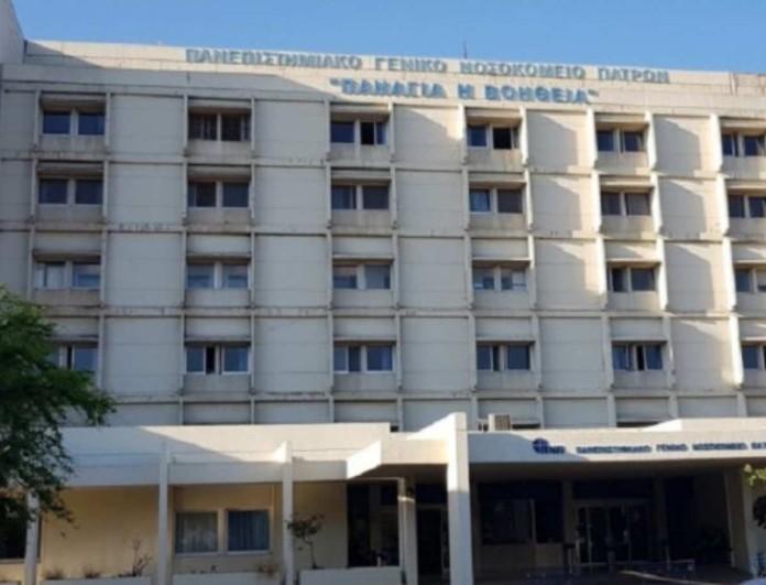 Τραγωδία στο νοσοκομείο του Ρίου: 53χρονος πέθανε πέφτοντας από τον 5ο όροφο