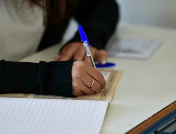 Υπουργείο Παιδείας: Μειώνεται η ύλη για τις πανελλαδικές