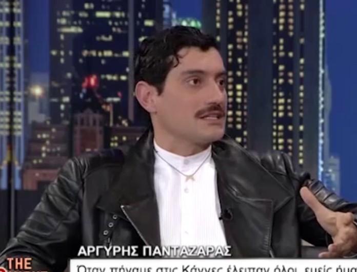 Αργύρης Πανταζάρας: