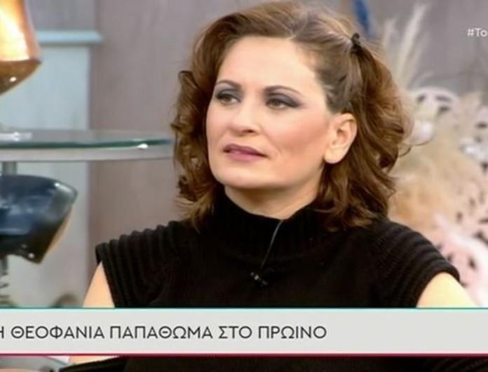 Θεοφανία Παπαθωμά: «Ακόμη δεν έχουμε πειστεί για το εμβόλιο. Εδώ δεν έχουν πειστεί οι γιατροί.»