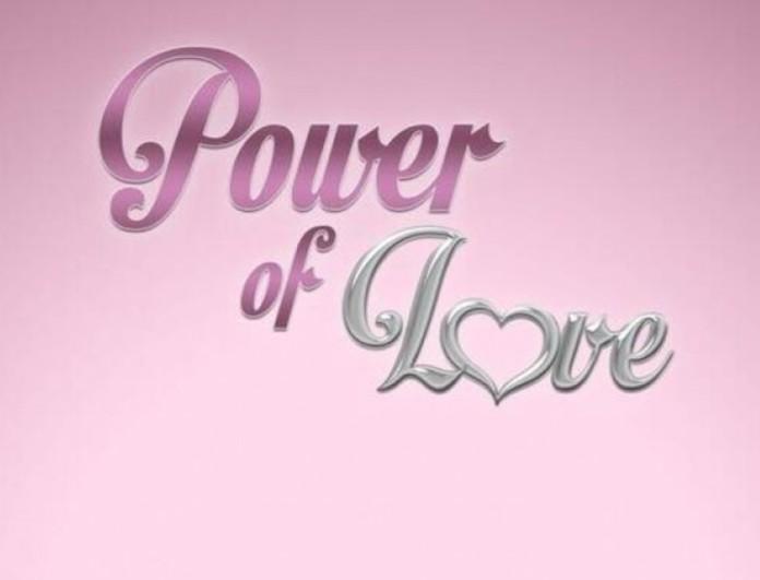 Επιστρέφει στον ΣΚΑΙ το Power of love;