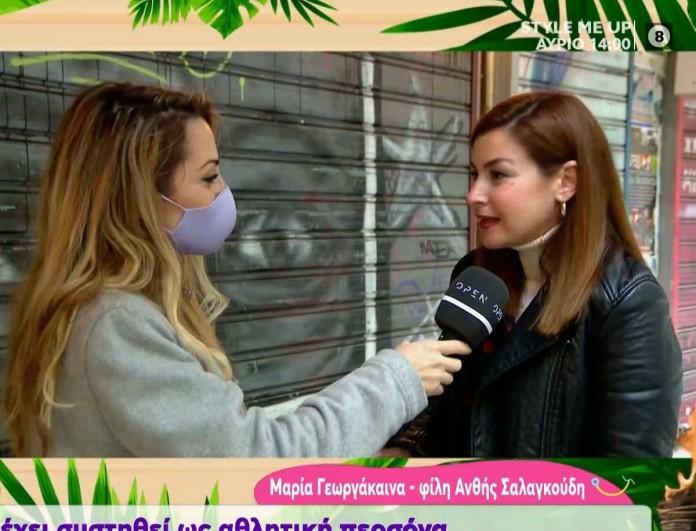 Μαρία Γεωργάκαινα για Σαλαγκούδη: