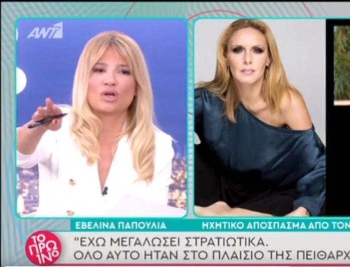 Ένταση στο Πρωινό: Η Φαίη Σκορδά «έκοψε» τις δηλώσεις της Εβελίνας Παπούλια