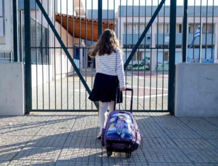 Κορωνοϊός - σχολεία: Το SMS στο 13033 που πρέπει να στέλνουν οι γονείς
