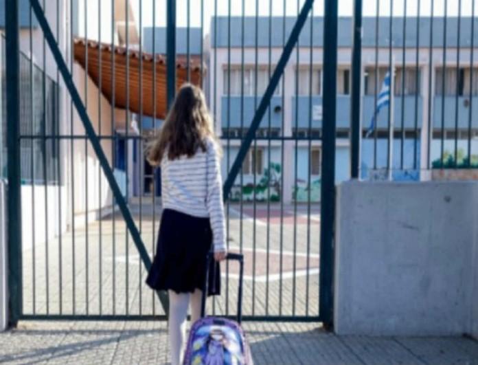 Αυτά είναι τα προγράμματα των σχολείων για το «κουδούνι» της Δευτέρας