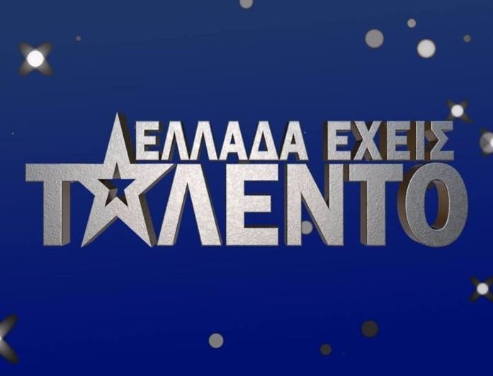 Ελλάδα έχεις ταλέντο: Το φθινόπωρο έρχεται στον ΑΝΤ1